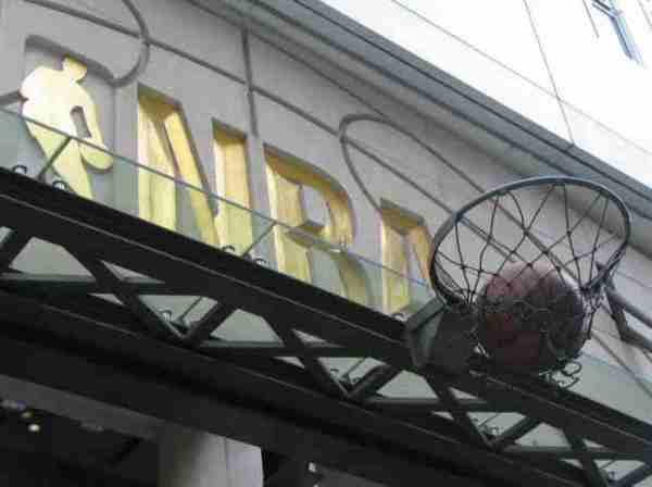 tienda nba quinta avenida nueva york